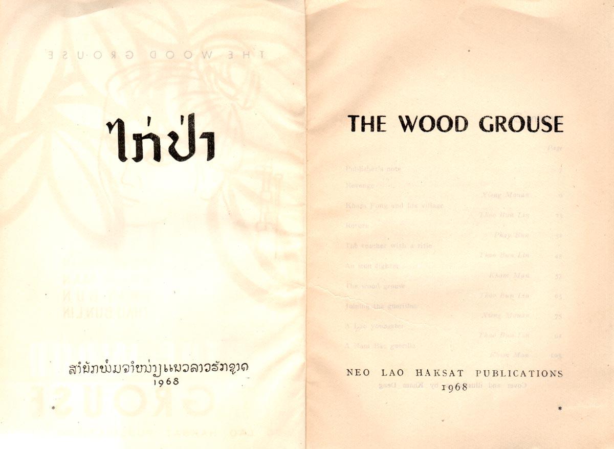 Mouan_WoodGrouse_NeoLao_inside02.jpg