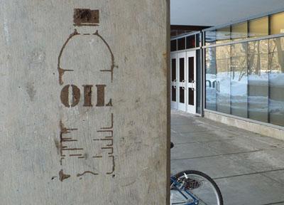 OIL400.jpg