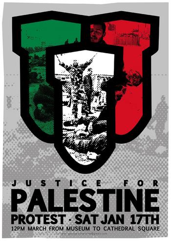 Palestine_garagec.jpg