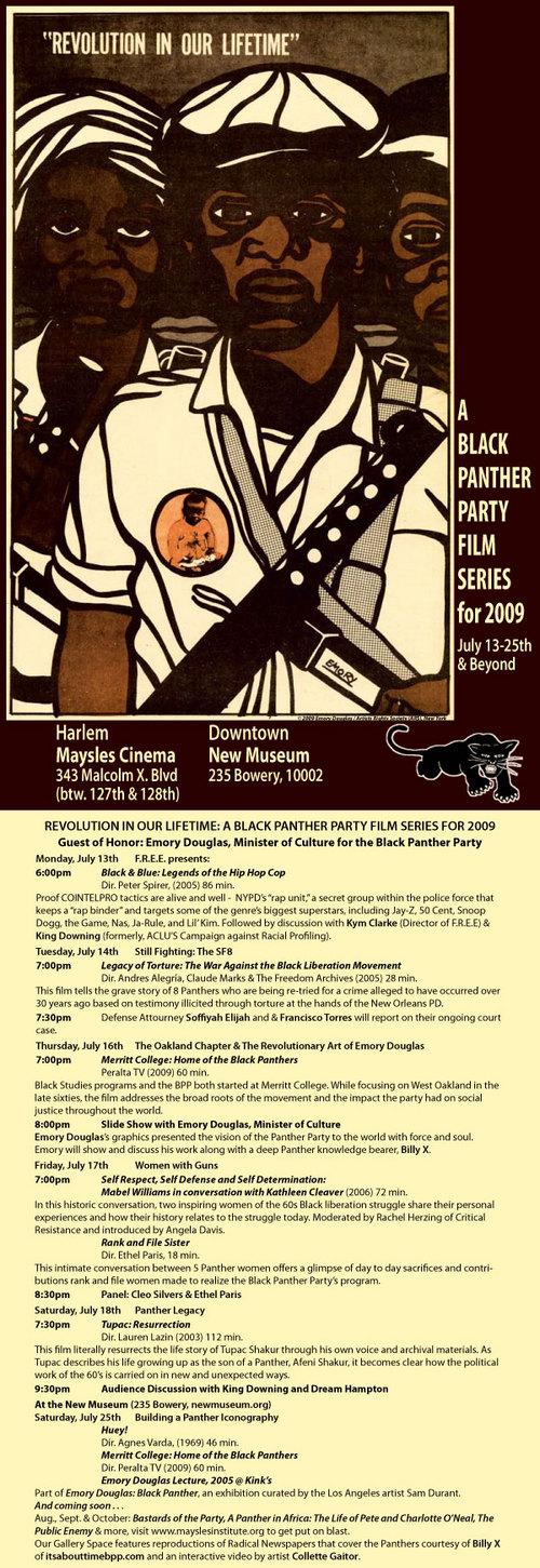 PantherFilms.jpg