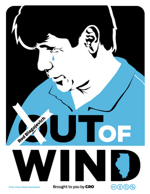 Rod_Out_of_Wind_480.jpg