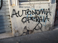 Rome_SanLorenzo03.jpg