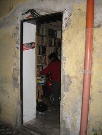 Rome_archive4.jpg