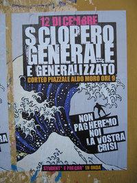 Rome_strike05.jpg