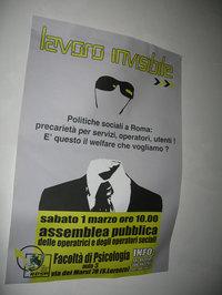 Rome_strike11.jpg