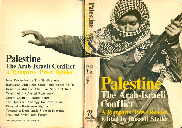 Stetler_Palestine_Ramparts.jpg