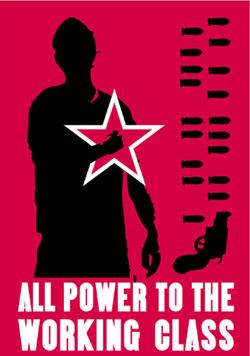 all_power.jpg