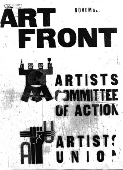 artfront4.jpg
