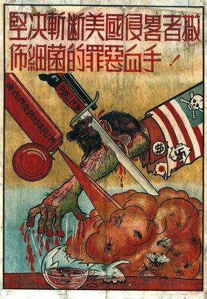 chinaposter3.jpg