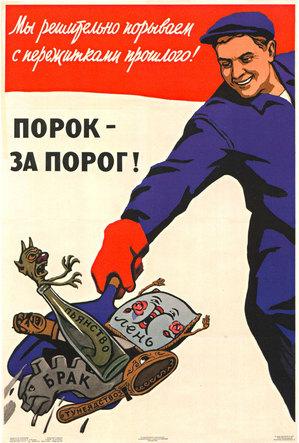 sovietposter2.jpg