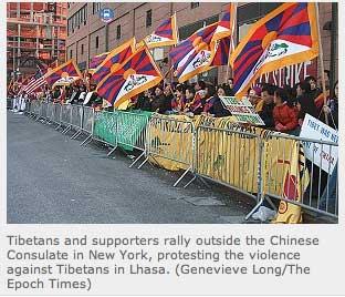 tibetEpoch.jpg