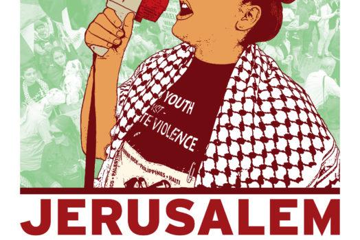 Jerusalem is Palestinian