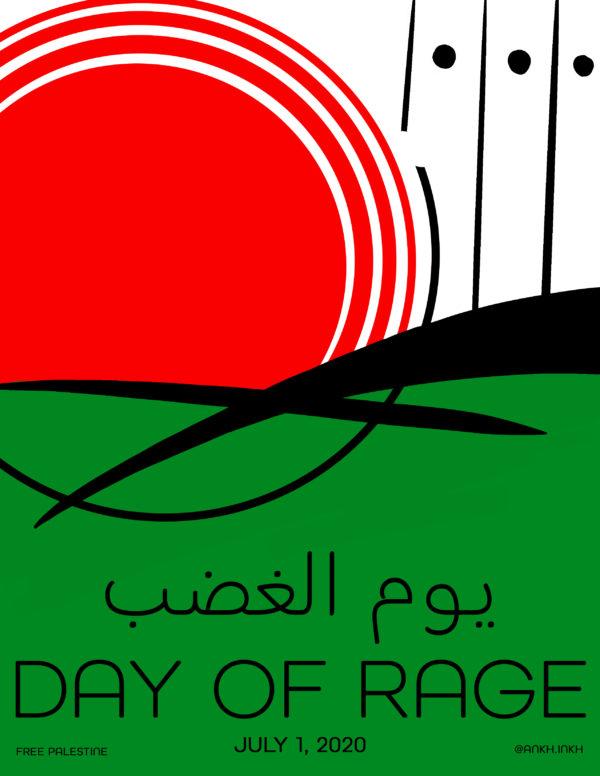 Day of Rage يوم الغضب