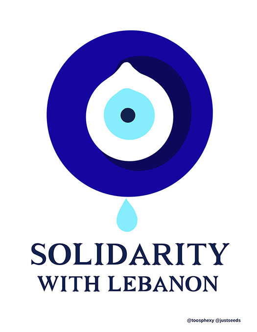 Solidarity with Lebanon