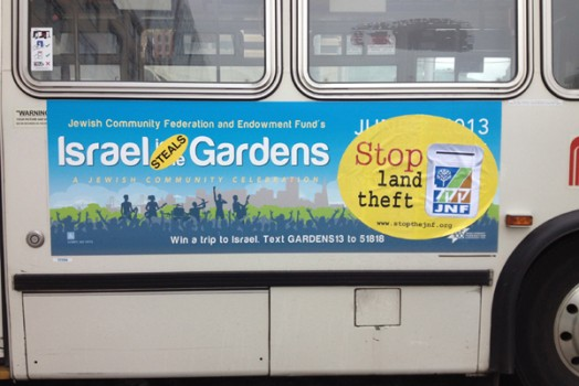Israel Steals Gardens!