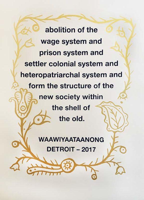Waawiyaataanong